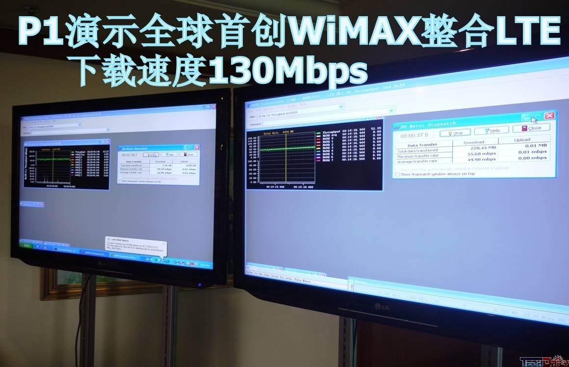 P1将用WiMAX整合LTE:130Mbps