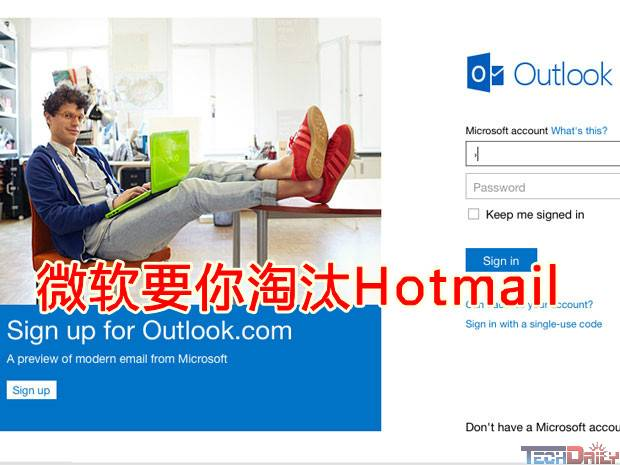 Hotmail替代品:Outlook.com反击Gamil