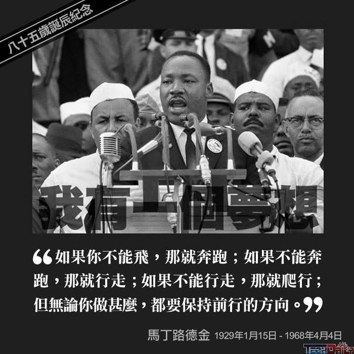 美国黑人运动_纪念马丁路德金:我有一个梦!_国内_TechDaily